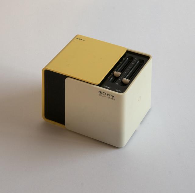 Sony_cube_TR-1825.jpg