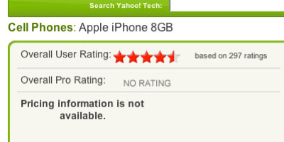 iphone_rating_detail.jpg