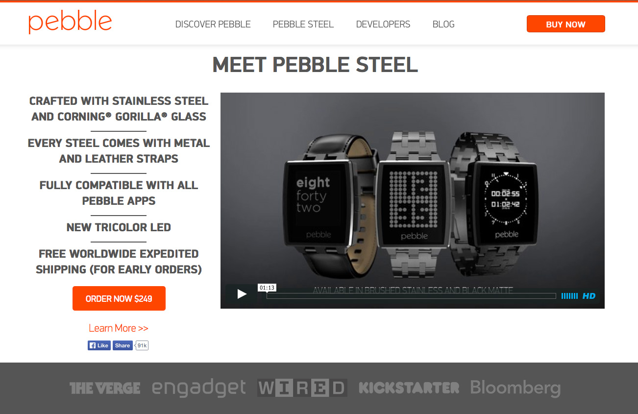 pebble_site_sucks.jpg