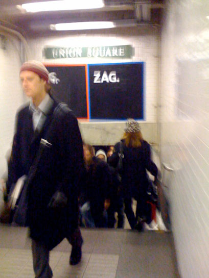 subway photo 02.jpg
