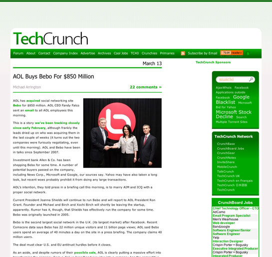 screengrab: TechCrunch.com with ads